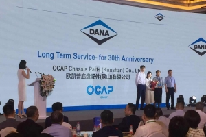 """OCAP RECEIVED THE AWARD FOR """"LONG TERM SERVICE FOR 30TH ANNIVERSARY"""